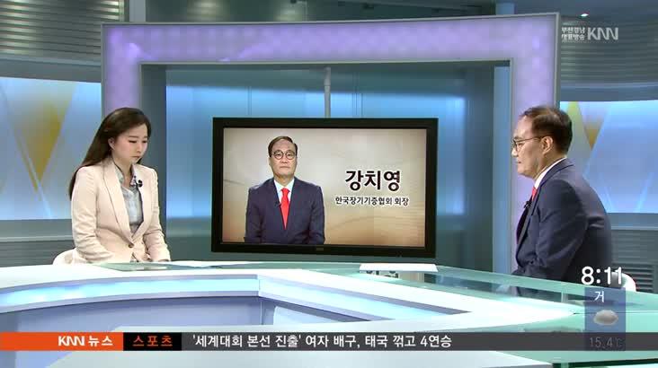 (인물포커스) 강치영 / 한국장기기증협회 회장