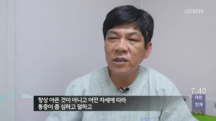 (09/24 방영) 메디컬 24시 닥터스