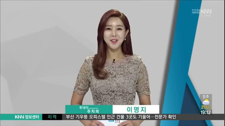 (09/27 방영) 위풍선 다이어트 (홍내과 / 홍정범 원장)