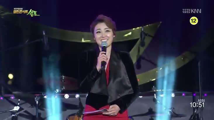 (10/01 방영) 부산시민공원 개장3주년기념 열린콘서트 쉼표