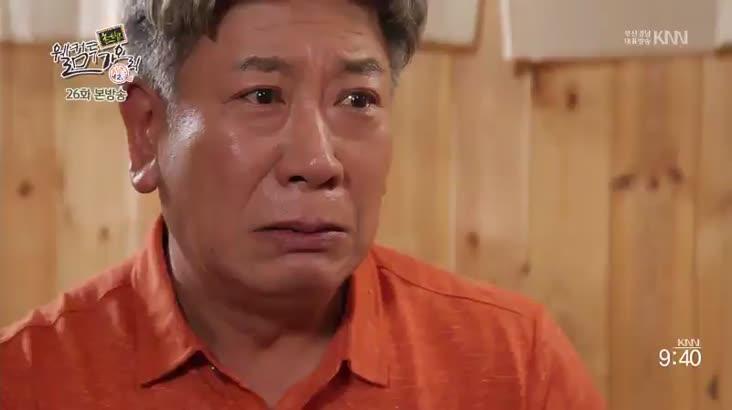 (09/30 방영) 촌티콤 웰컴투 가오리 시즌2 26화