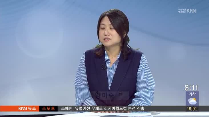 (인물포커스) 양미숙 / 부산참여연대 사무처장