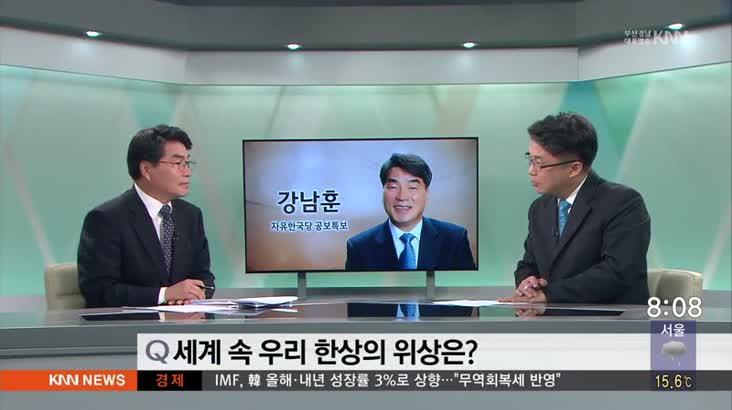 인물포커스 강남훈 자유한국당 공보특보