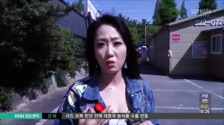 (10/11 방영) 김해 어방동 서민갈비 ☎055-322-6311