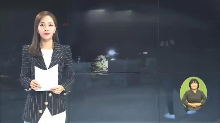 황령산 경관조명, 미세먼지 정보 제공