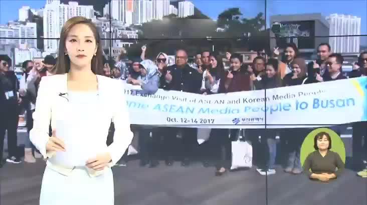 아세안 언론인, 부산 매력에 풍덩