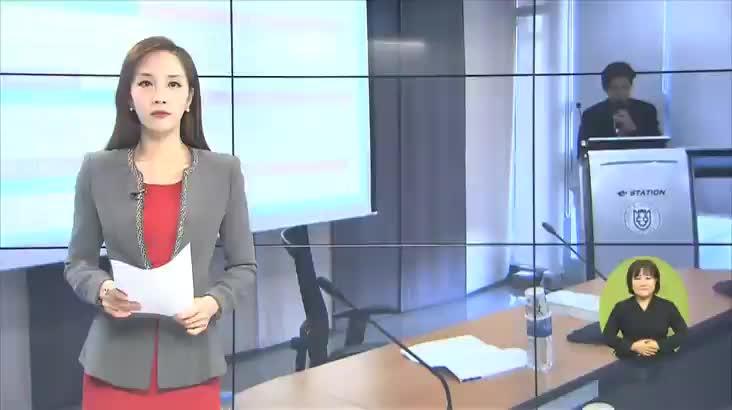 원도심 통합비전-발전전략 공개
