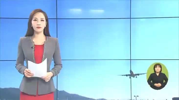 김해신공항 흔들지 마라!