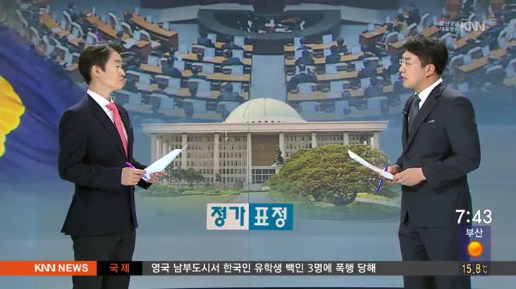 정가표정 – 문재인 대통령, BIFF 깜짝방문