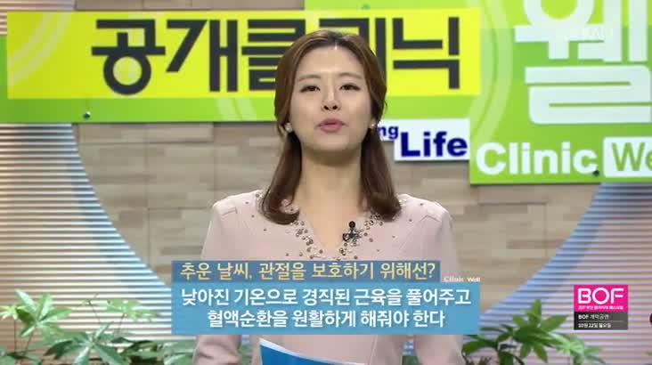 (10/21 방영) 척추질환 (김훈/세바른병원 원장)