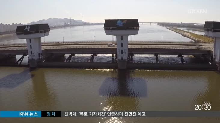 지자체, 정치권 한목소리 낙동강 하굿둑 개방 가속도
