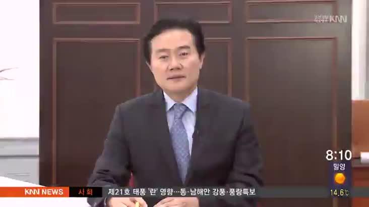 [인물포커스]황규필 자유한국당 원내행정국장
