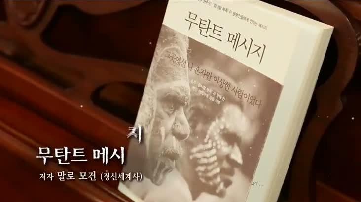 (10/22 방영) 무탄트 메세지 (허정도/경남교육정책협의회 위원장)