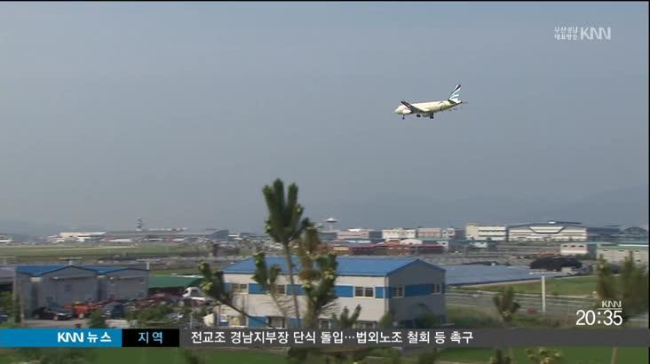 김해신공항 소음문제, 대립보다 대책