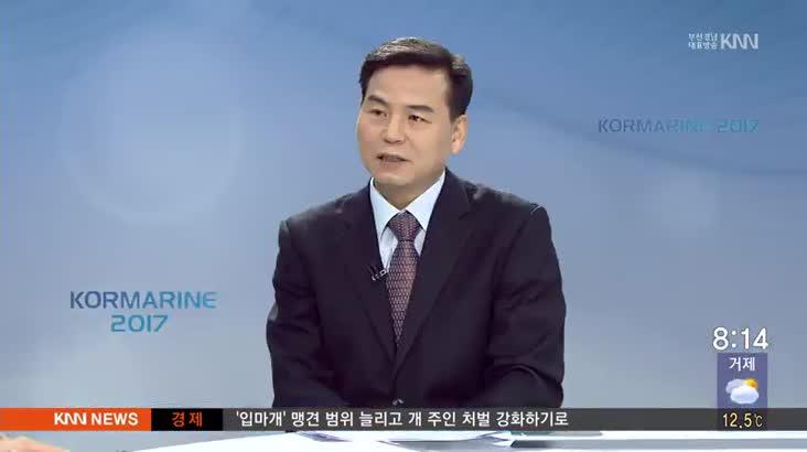 (인물포커스) 도덕희 코마린 컨퍼런스 조직운영위원장