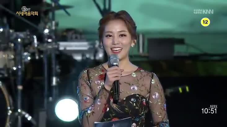 (10/15 방영) 2017 시네마 음악회 OST 콘서트
