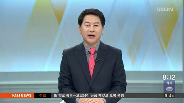 (인물포커스) 김남수 / 부산진시장 상인회 회장