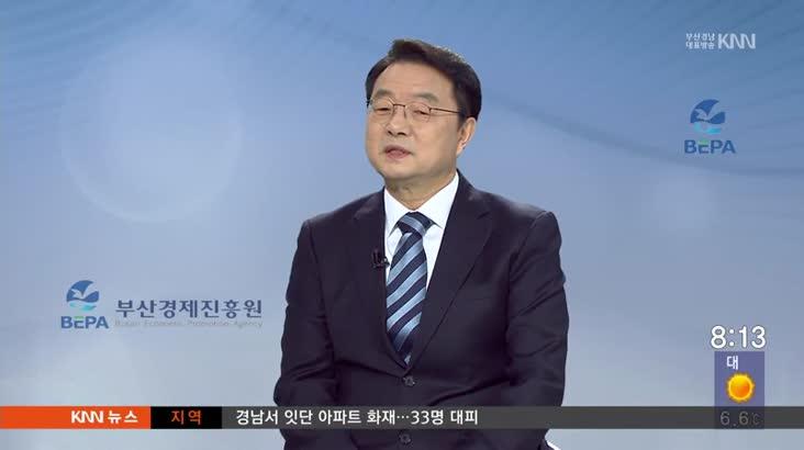 (인물포커스) 김병추 / 부산경제진흥원 원장 (10/30,월 방송용) – 7′ 10″