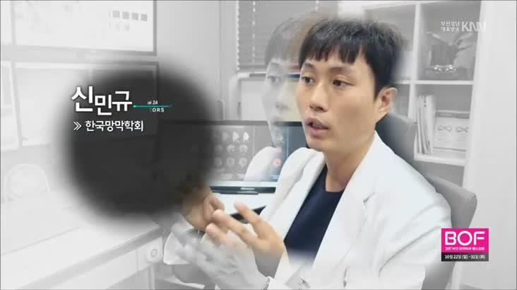 (10/29 방영) 메디컬 24시 닥터스