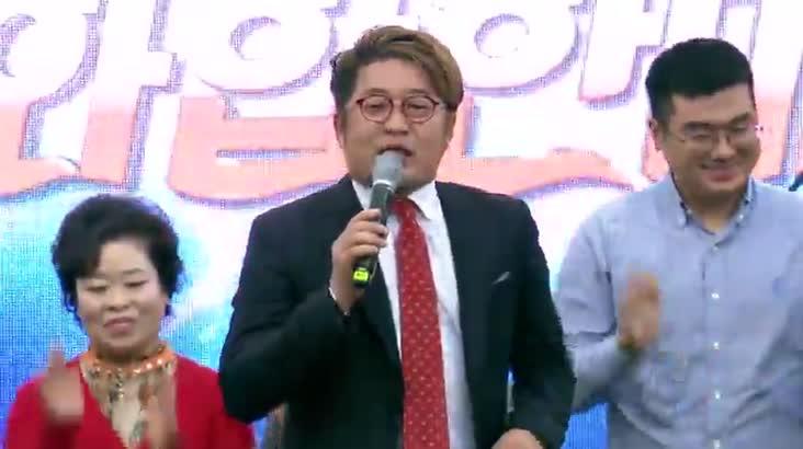 (10/29 방영) 쑈! TV유랑극단