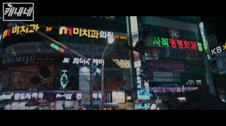 [캐내네]블랙팬서 2차 예고편 공개