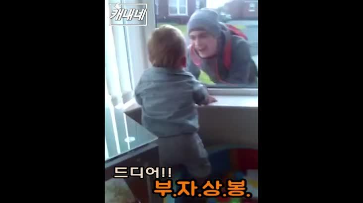 [캐내네]아빠~~~아