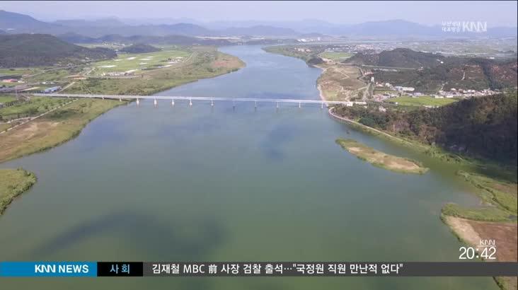 """""""녹조배양장 된 낙동강"""" 수문 전면 개방 주장"""