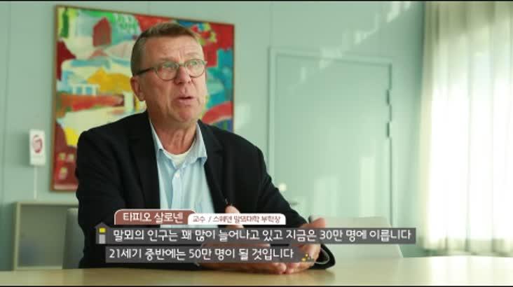 (10/31 방영) KNN특별기획 2017미래인구괴문서 <마을이 사라진다>