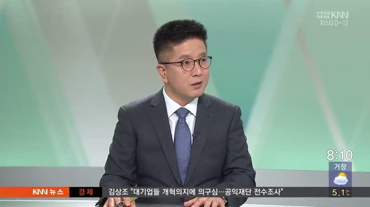 인물포커스-손재현창원도시재생센터사무국장