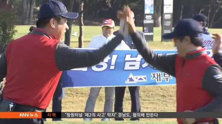 KNN고교동문 골프 최강전, 경북공고 우승