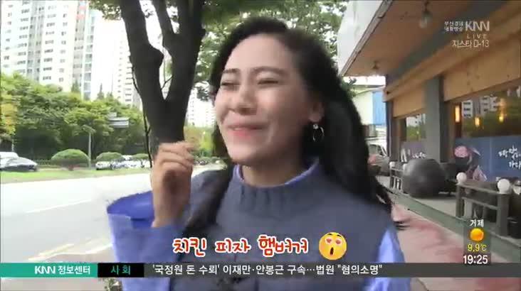 (11/03 방영) 김해 불휘쌈밥 ☎055-905-3838