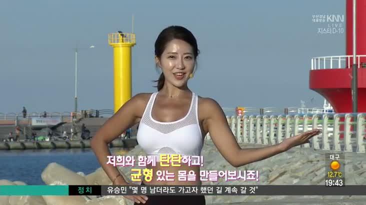 (11/06 방영) 투데이 피트니스 (컬시런지 앤 스쿼트)
