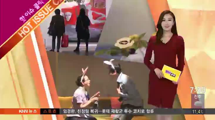 아트앤컬처 / 정신혜무용단 '턴투워드부산'