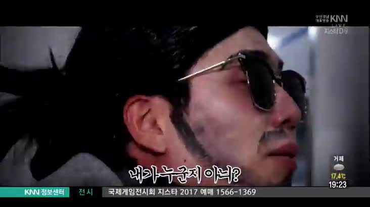 (11/07 방영) 김해 수로왕릉역 1번출구 도담 ☎055-323-5298