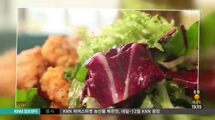 (11/09 방영) 테마 맛집