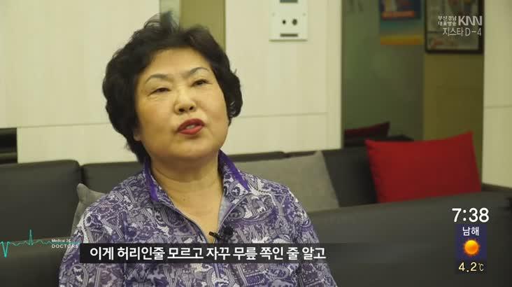 (11/12 방영) 메디컬 24시 닥터스