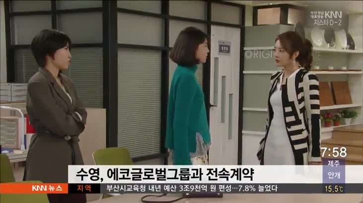 핫이슈 클릭 연예가 소식 11월 14일(화) 방송
