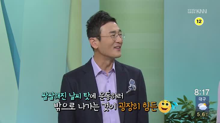 (11/18 방영) 공개클리닉 웰