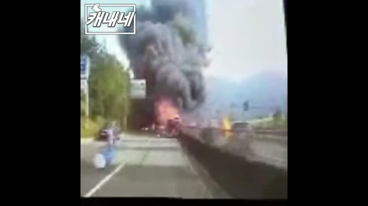 [캐내네]창원터널 사고 당시 블랙박스 영상