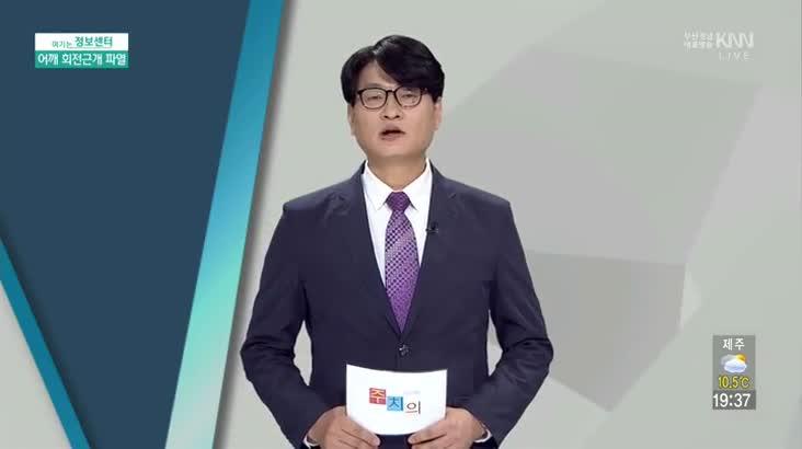 (11/20 방영) 어깨 회전근개 파열 (부산고려병원 / 안재민 부장)