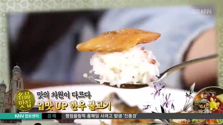 (11/22 방영) 김해 정산cc 황금시대 ☎055-314-1638