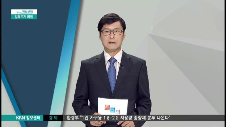 (11/29 방영) 알레르기 비염 (고신대 복음병원 / 옥철호 교수)