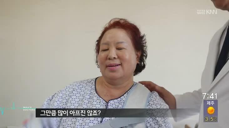 (12/02 방영) 메디컬 24시 닥터스