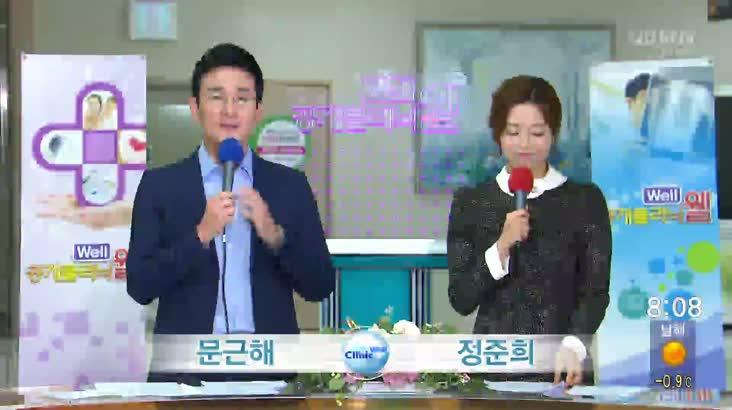 (12/02 방영) 노인병 4대 질환(고신대학병원)