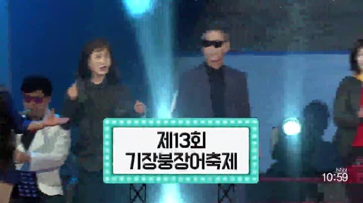(12/03 방영) 쑈! TV유랑극단