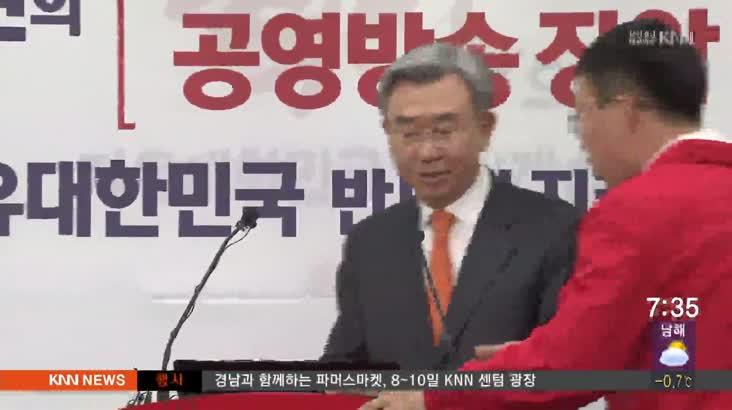 한국당 당무감사위 김무성에 돌발경고, 배경은?