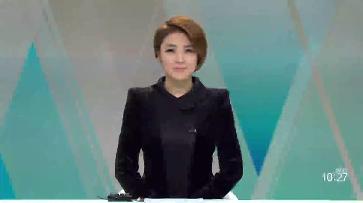 (12/05 방영) 뉴스와생활경제