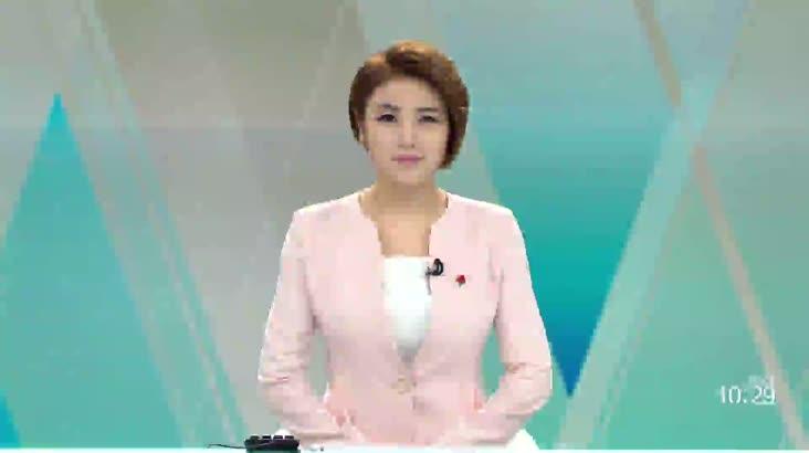 (12/07 방영) 뉴스와생활경제