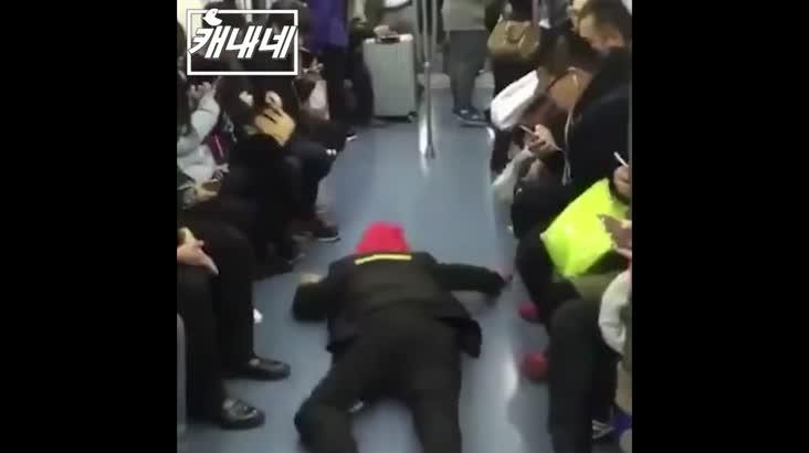 [캐내네]중국 지하철에서 자리잡기