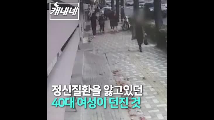 [캐내네]길에 버려진 4천만원 챙긴 남성